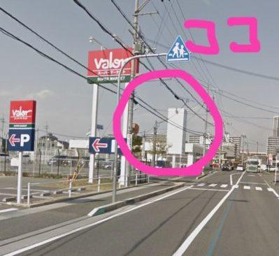 栗東市のショップ「222」が開店!激安の理由は?